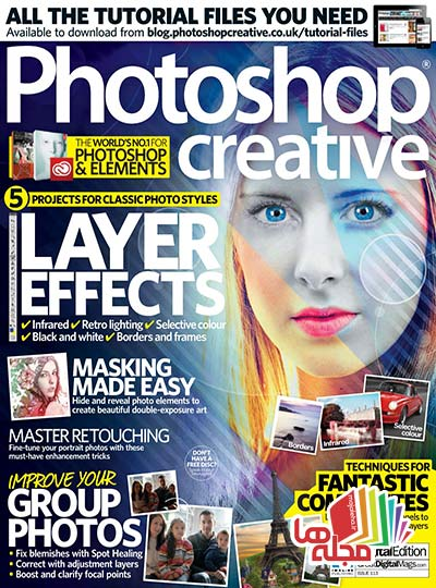 Photoshop_Creative_-_Issue_113__2014