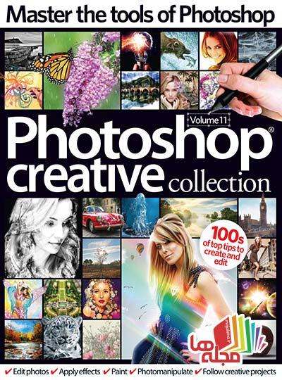 Photoshop_Creative_Collection_No11