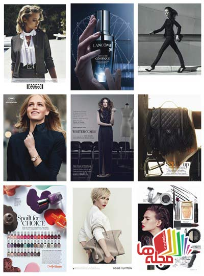 Vogue_Australia_-_June_2014-01