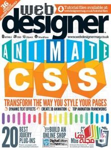 Web_Designer_222-2014