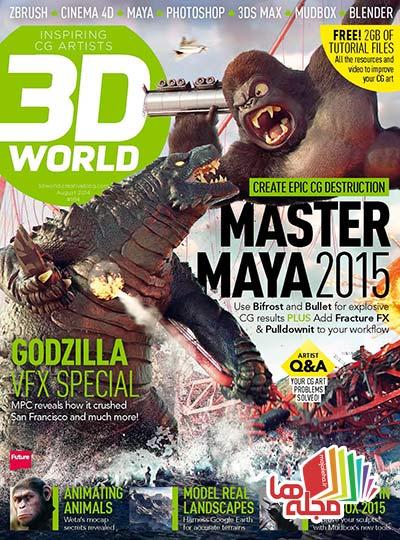 3D-World-August-2014