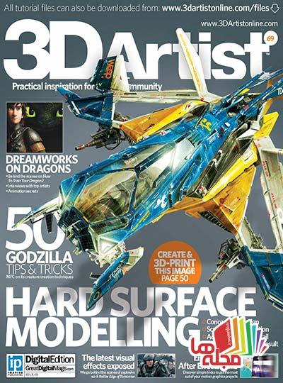 3D_Artist_-_Issue_69