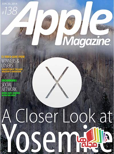 AppleMagazine-20-June-2014
