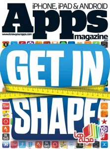 Apps-Magazine-UK-Issue-No-47