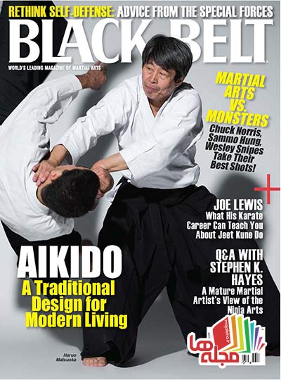 Black-Belt-Magazine-June-July-2014