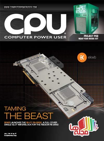 Computer-Power-User-July-2014-1