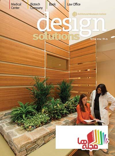 Design-Solutions-Spring-2014
