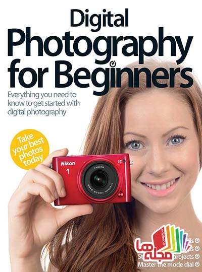Digital-Photography-For-Beginners-3rd-Revised-Edition-2014