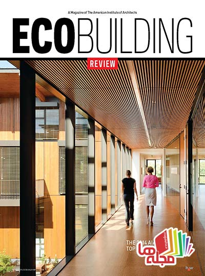 Eco-Building-Review-Summer-2014