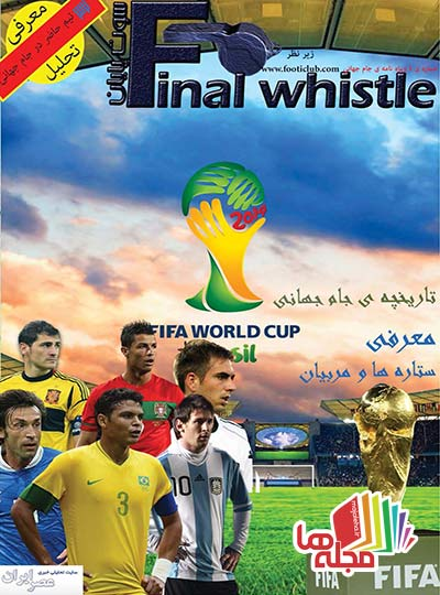 Final_whistle(footiclub)