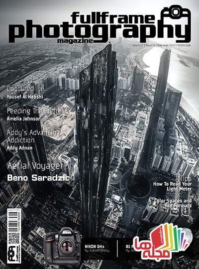 FullFrame-Photography-May-June-2014