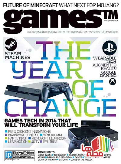 GamesTM-Issue-No-148