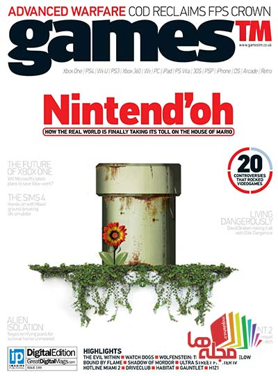 GamesTM_-_Issue_149__2014