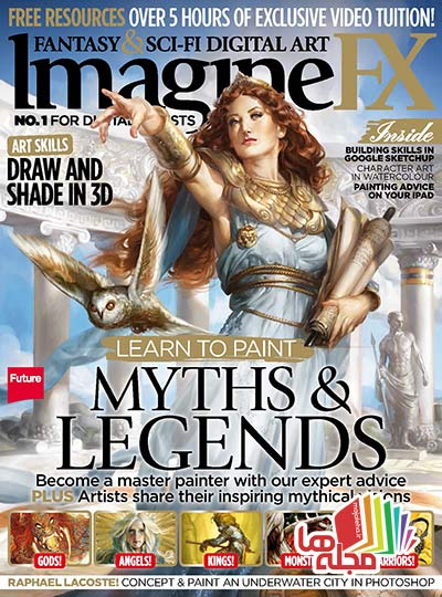 ImagineFX-July-2014