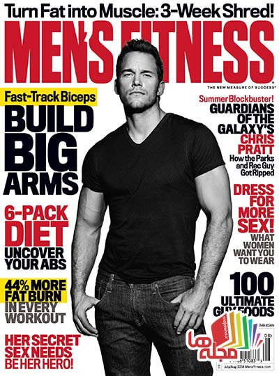 Men-s-Fitness-July-August-2014