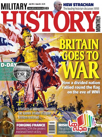 Military-History-Monthly-July-2014