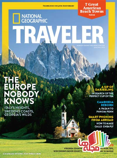 National-Geographic-Traveler-June-July-2014-1