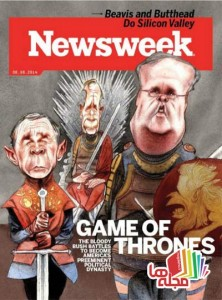 Newsweek_-_6_June_2014-1