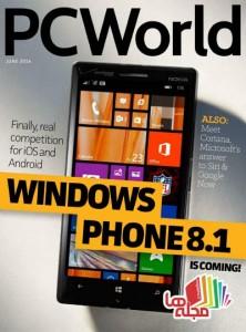 PCWorld_-_June_2014-1