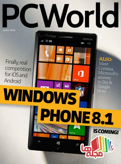 PCWorld_-_June_2014-1