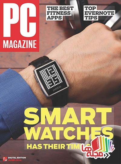 Pc-magazine-june-2014