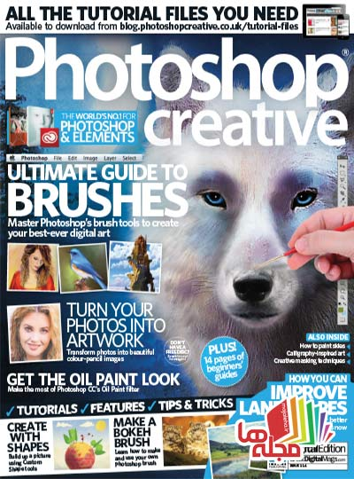 Photoshop-Creative---Issue-No-114-1