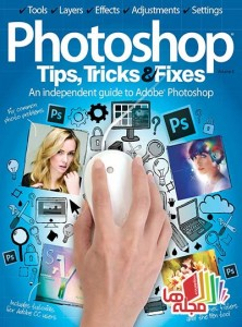 Photoshop-Tips,-Tricks-Fixes-Vol-6