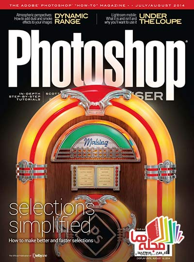 Photoshop-User-July-August-2014