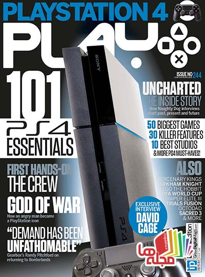 Play-UK-Issue-No-244