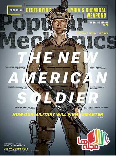 Popular_Mechanics_USA_-_July-August_2014