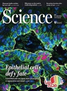 Science-Magazine-23-June-2014