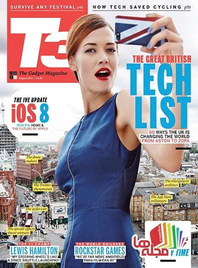T3_Magazine_UK_-_August_2014