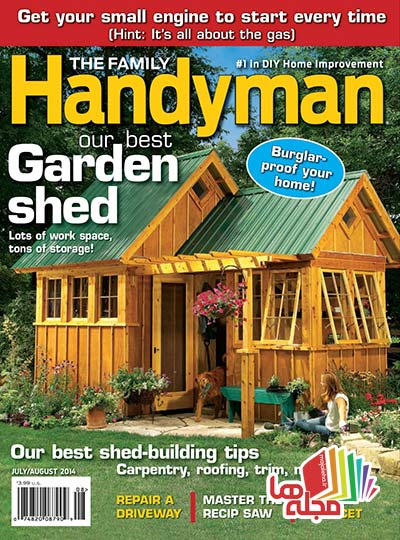 The_Family_Handyman_July_August_2014