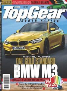 Top-gear-july-2014