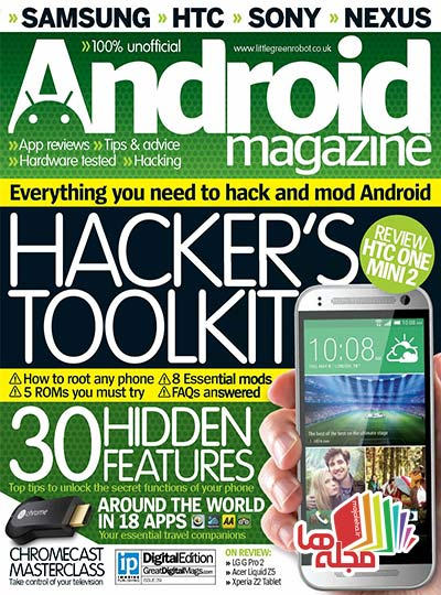 android-magazine-issue-39