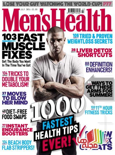 men's-health-july-2014