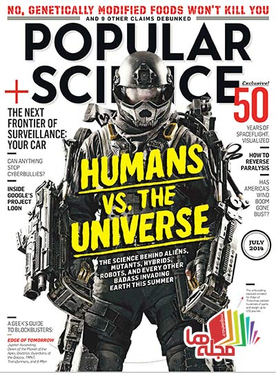 popular-science-2014-07