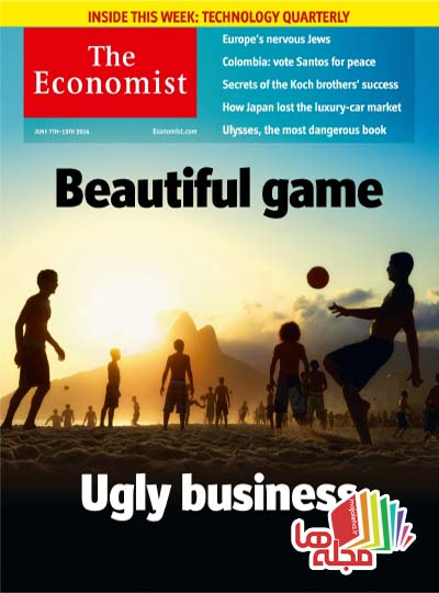 the-economist-7-june-2014