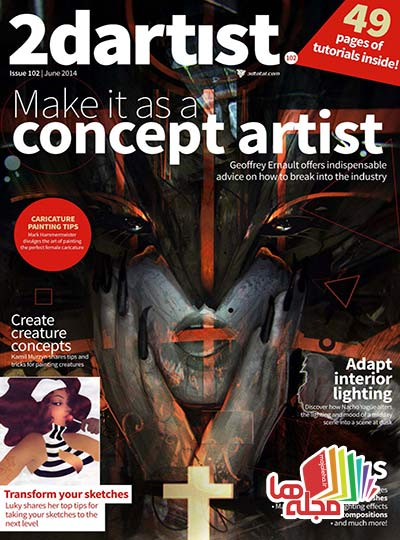 2D-Artist-June-2014