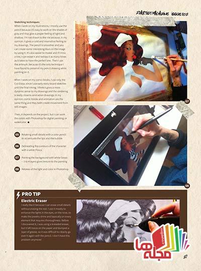 2D-Artist-June-2014_Page_027