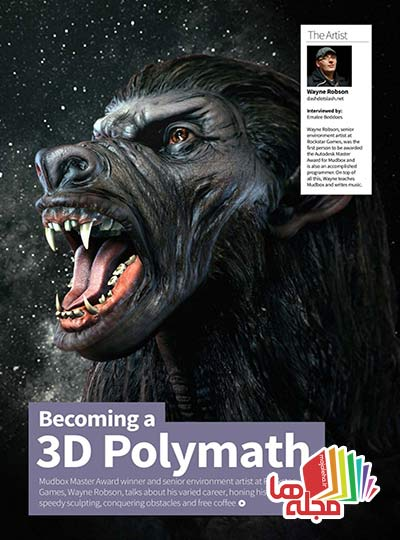 3D-Creative-June-2014_Page_014