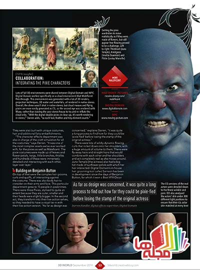 3D_World_-_September_2014_Page_053