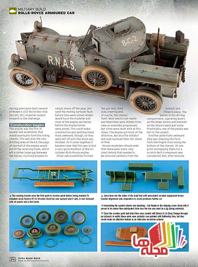 Airfix-Model-World-August-2014_Page_014