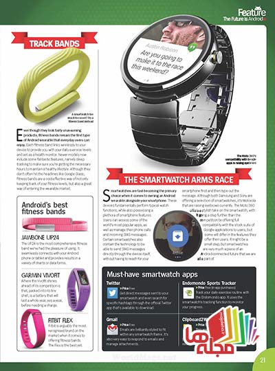 Android-Magazine-UK-Issue-No-40_Page_021