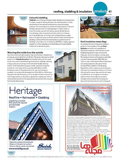 Architecture,-Building,-Contracting-Developing-July-2014_Page_41