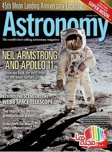 Astronomy_-_August_2014