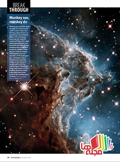 Astronomy_-_August_2014_Page_10