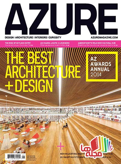 Azure-Magazine-July-August-2014