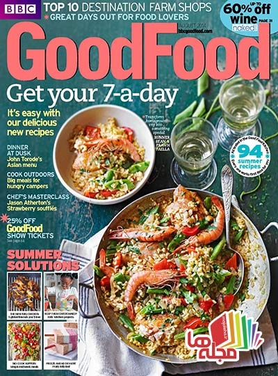 BBC-Good-Food-August-2014