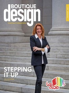 Boutique-Design-July-August-2014
